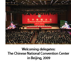 Chinese National Convention Center